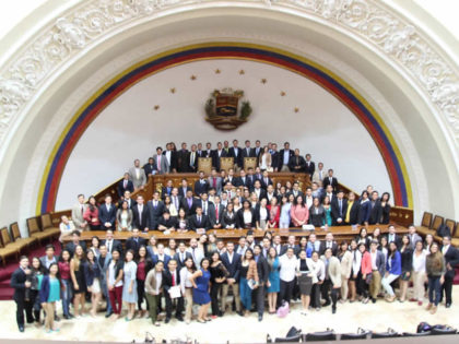 La Séptima cohorte de LIDERA visitó la Asamblea Nacional
